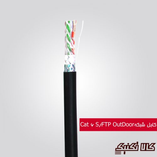 کابل شبکه (500متر) Cat6 E S/FTP outdoor